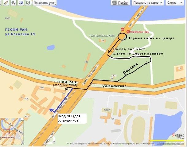 Схема №2 проезда до Института